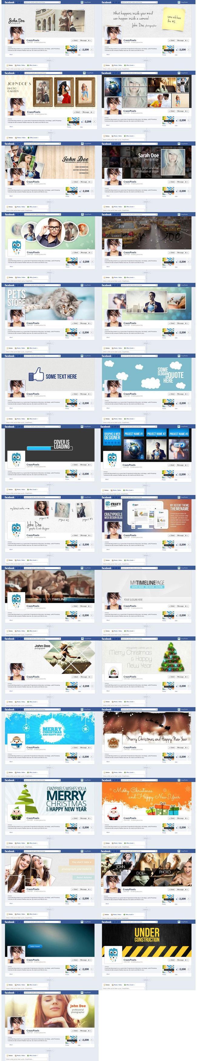 Tasarımcılar için Çılgın Fırsat! - 2